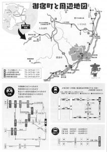 2018つるし雛地図_01